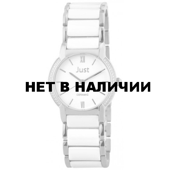Just 48-S8351L-WH