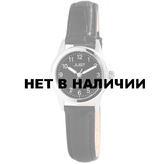 Just 48-S31025-BK