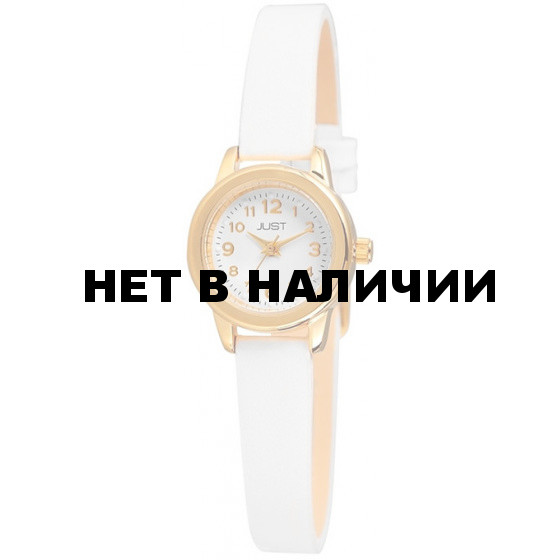 Just 48-S4063-GD-WH