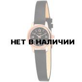 Наручные часы Just 48-S4063-RGD-BK