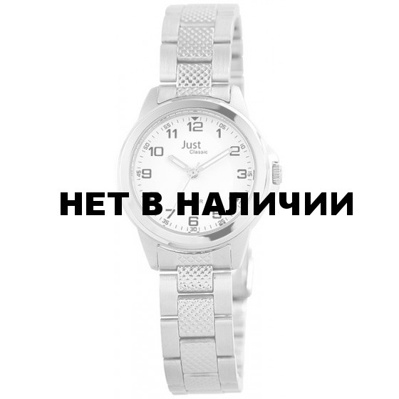 Just 48-S41287-WH