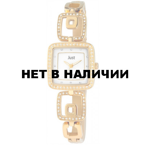 Just 48-S61253-GD