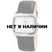 Наручные часы мужские Just 48-S10102G-SL-BK