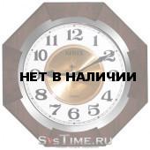 Часы Sinix 1070 CMA