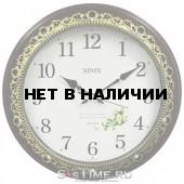 Часы Sinix 5090 G