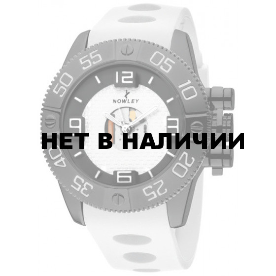 Часы Nowley 8-5226-0-7
