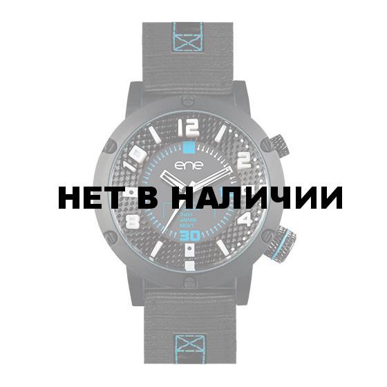 Часы ENE 11056