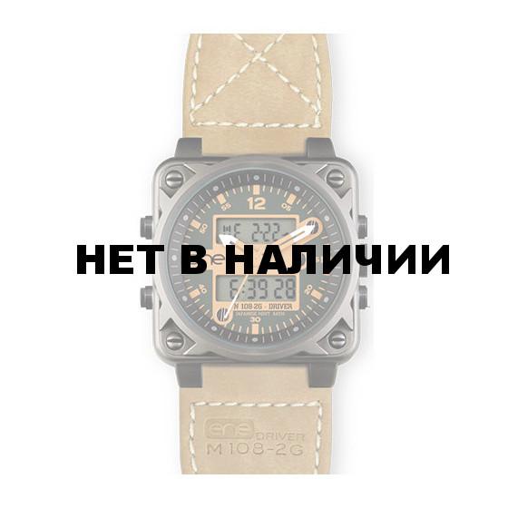 Часы ENE 10992