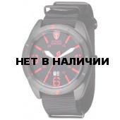 Наручные часы Detomaso Sangro DT1062-A