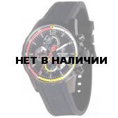 Наручные часы Detomaso Romeo DT2017-E