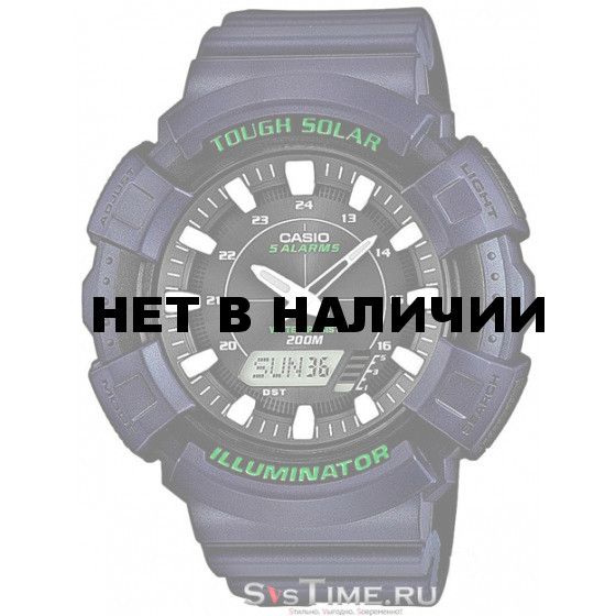 Часы наручные Casio AD-S800WH-2A