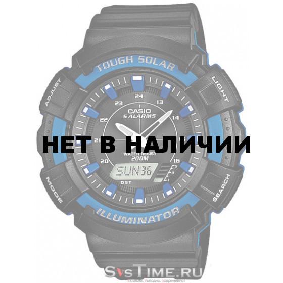 Часы наручные Casio AD-S800WH-2A2