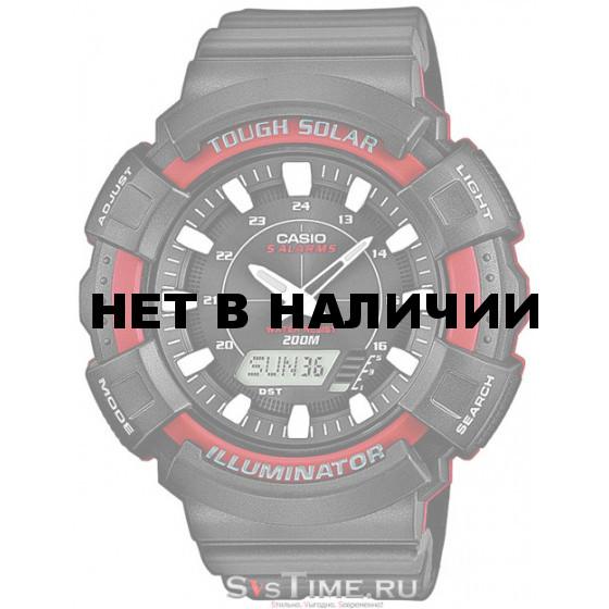 Часы наручные Casio AD-S800WH-4A