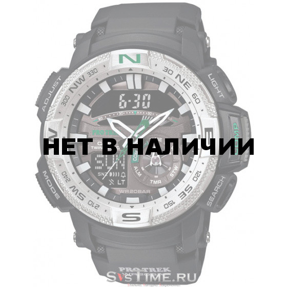 Часы Casio PRG-280-1E (PRO TREK)