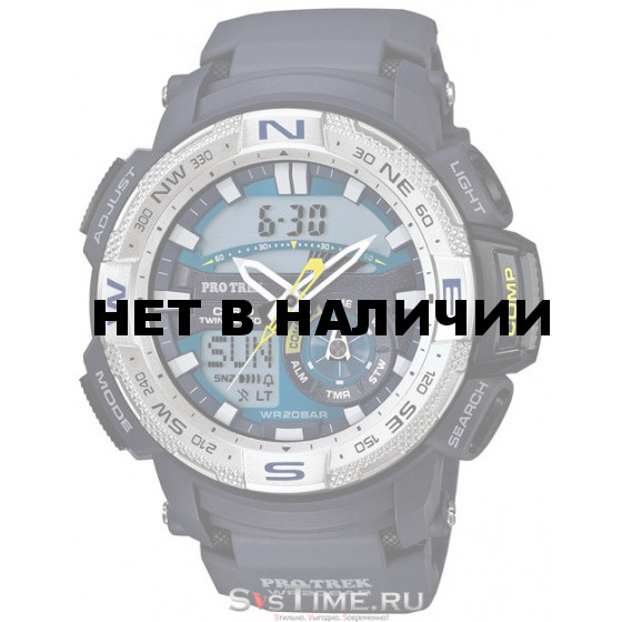 Часы Casio PRG-280-2E (PRO TREK)