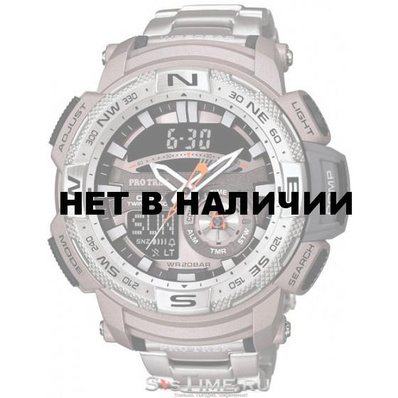 Часы Casio PRG-280D-7E (PRO TREK)