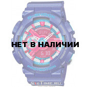 Часы Casio GMA-S110HC-2A (G-Shock)