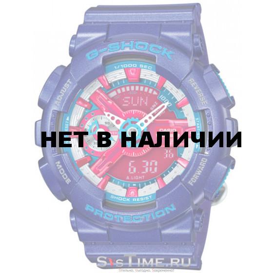 Часы Casio GMA-S110HC-2A (G-Shock)