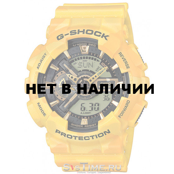 Мужские наручные часы Casio GA-110CM-9A (G-Shock)