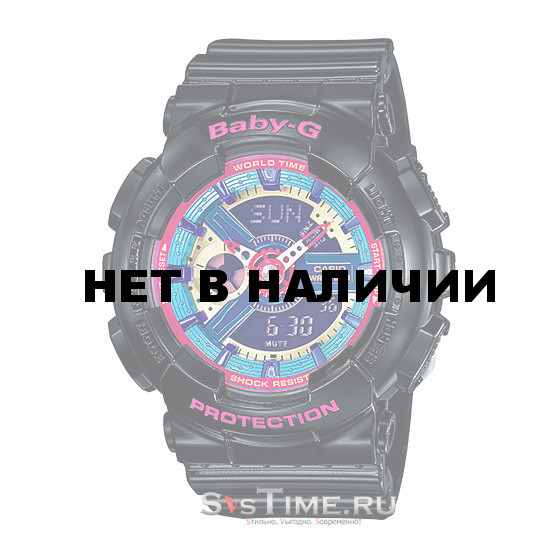Часы Casio BA-112-1A (Baby-G)