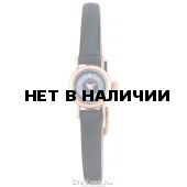 Наручные часы Чайка 97050.518