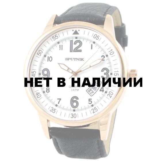 Наручные часы Спутник М-400530А/8 (бел.)