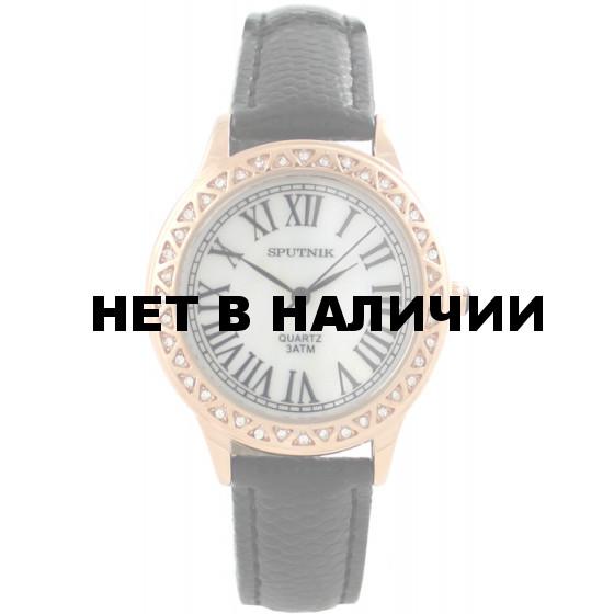 Женские наручные часы Спутник Л-300331/8 (перл.) ч.р.
