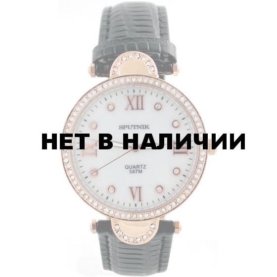 Наручные часы Спутник Л-300491/8 (перл.) ч.р.