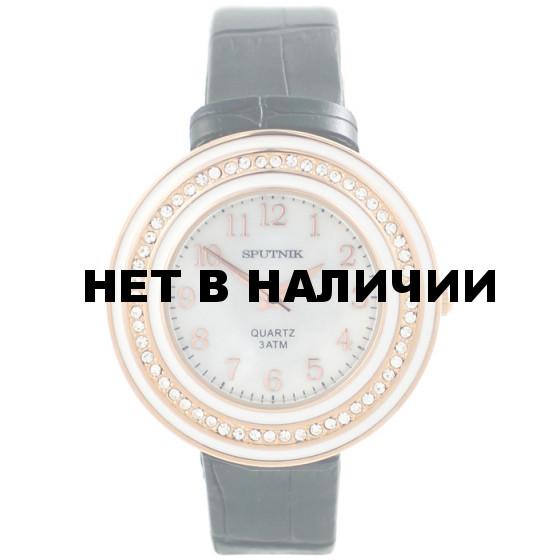 Наручные часы Спутник Л-300650/8.4 (перл.) ч.р.