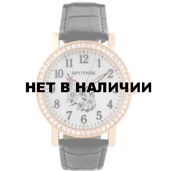 Наручные часы Спутник Л-300720/8 (перл.) ч.р.