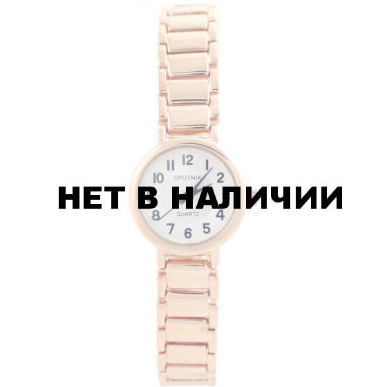 Женские наручные часы Спутник Л-882740/8 (бел.+сталь)