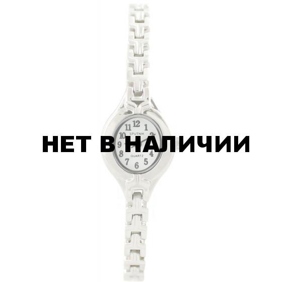 Наручные часы Спутник Л-882890/1 (бел.)
