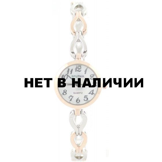Женские наручные часы Спутник Л-882910/6 (бел.+перл.)