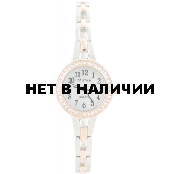 Женские наручные часы Спутник Л-900250/6 (перл.)