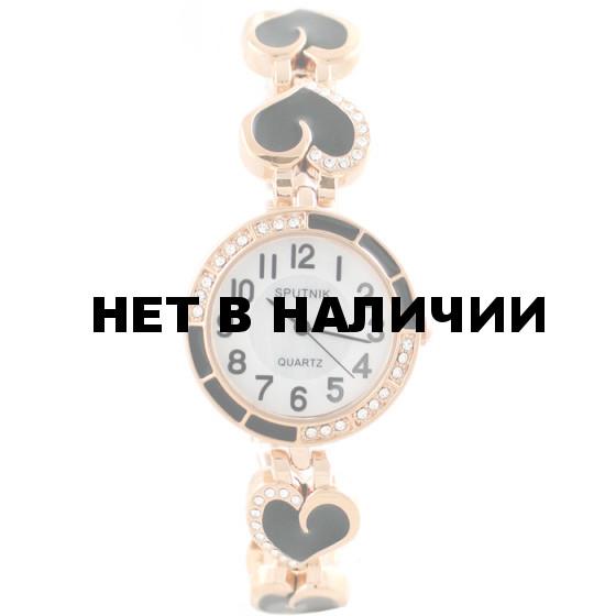 Наручные часы Спутник Л-995980/8.3 (бел.+перл.)
