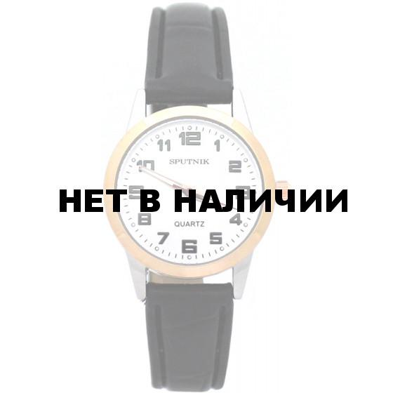 Наручные часы Спутник Л-200920/6 (сталь) ч.р.
