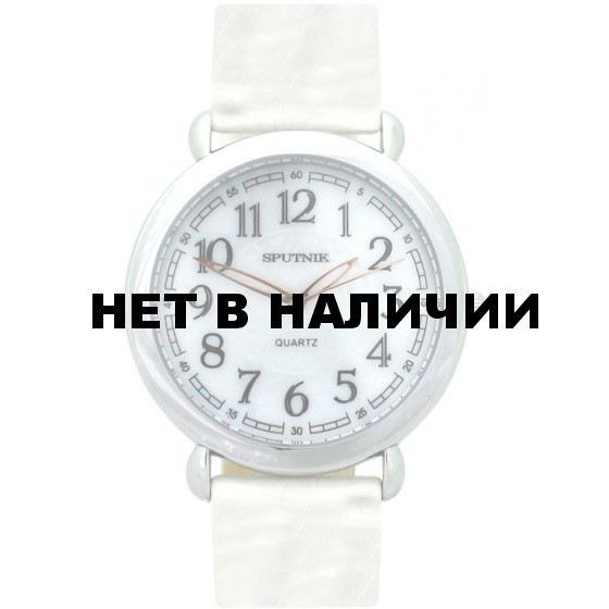 Наручные часы Спутник Л-201031/1 (перл.) б.р.