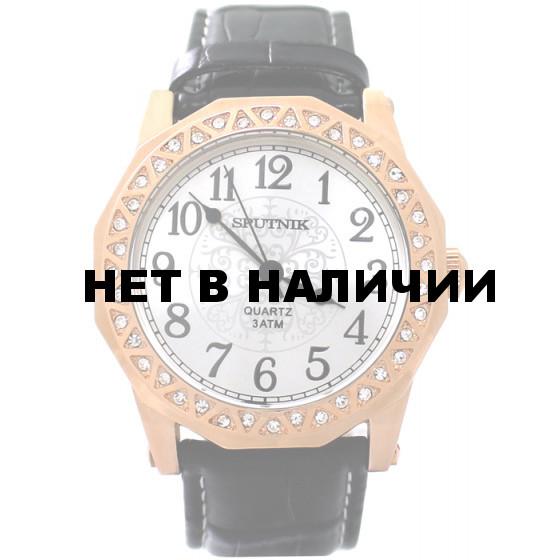 Женские наручные часы Спутник Л-300640/8 (сталь) ч.р.