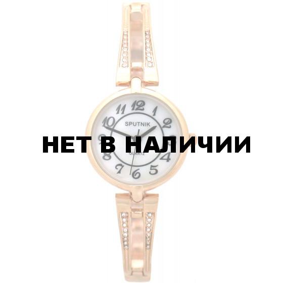 Наручные часы Спутник Л-900220/8 (перл.)
