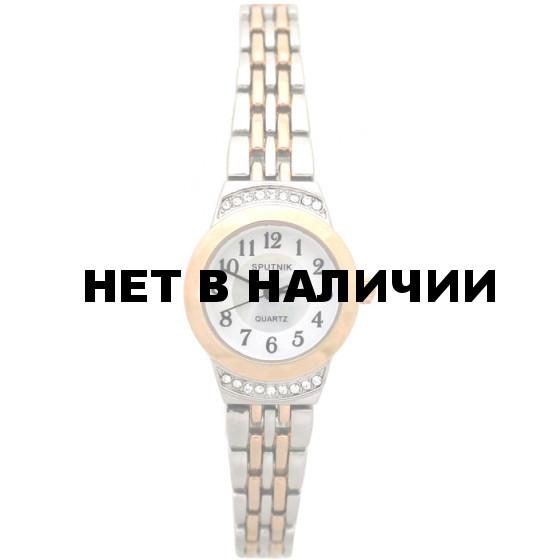 Наручные часы Спутник Л-900420/6 (бел.+перл.)
