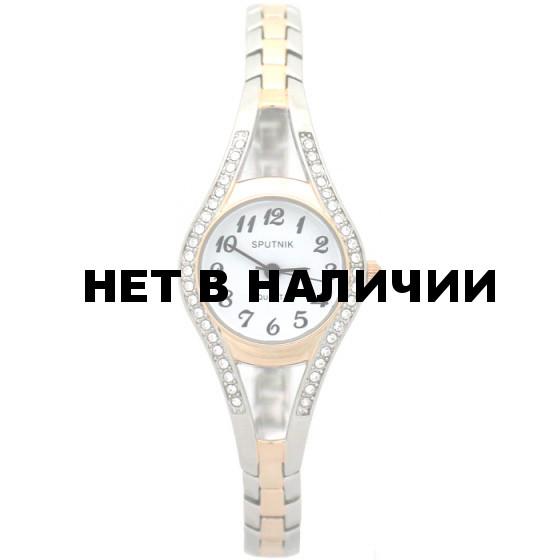 Наручные часы Спутник Л-900460/6 (бел.)