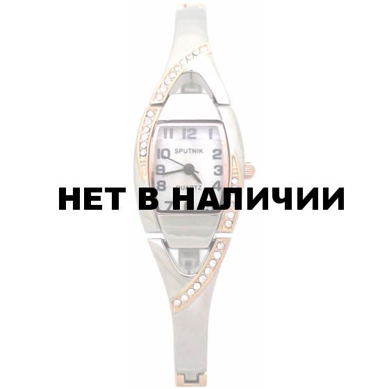 Наручные часы Спутник Л-900700/6 (перл.)