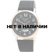 Наручные часы Спутник М-400511/6 (черн.)