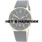 Наручные часы Спутник М-400640/8 (черн.)