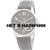Наручные часы Спутник М-400651/1 (корич.)