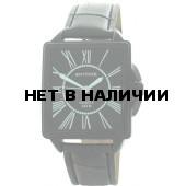 Наручные часы Спутник М-857692/3 (черн.)