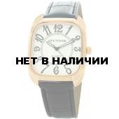 Наручные часы Спутник М-857740/8 (сталь)