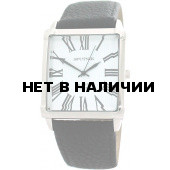 Наручные часы Спутник М-857751/1 (бел.)