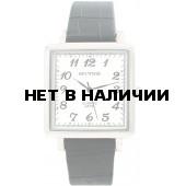 Наручные часы Спутник М-857990/1 (сталь)