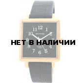 Наручные часы Спутник М-857991/8 (черн.)